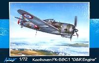 アズール1/72 航空機モデルコールホーフェン FK-58C.1 戦闘機 グロームローヌエンジン