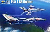 トランペッター1/48 エアクラフト プラモデル中国空軍 J-8-2B 戦闘機 フィンバックF