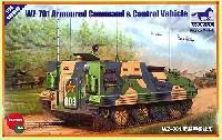 ブロンコモデル1/35 AFVモデル中国 WZ-701 装甲指揮車