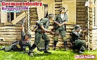 ドイツ歩兵 バルバロッサ 1941
