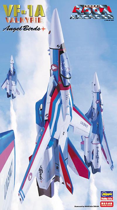VF-1A バルキリー(TV版) エンジェルバーズプラモデル(ハセガワ1/72 マクロスシリーズNo.65758)商品画像