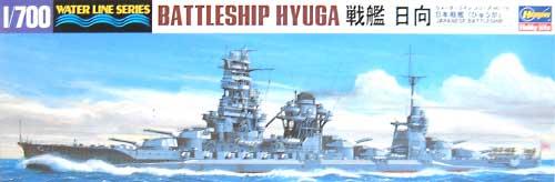 日本戦艦 日向プラモデル(ハセガワ1/700 ウォーターラインシリーズNo.118)商品画像