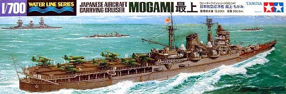 日本航空巡洋艦 最上プラモデル(タミヤ1/700 ウォーターラインシリーズNo.341)商品画像