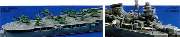 日本航空巡洋艦 最上プラモデル(タミヤ1/700 ウォーターラインシリーズNo.341)商品画像_1
