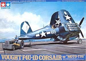 ヴォート F4U-1D コルセア モトタグ牽引セットプラモデル(タミヤ1/48 傑作機シリーズNo.085)商品画像