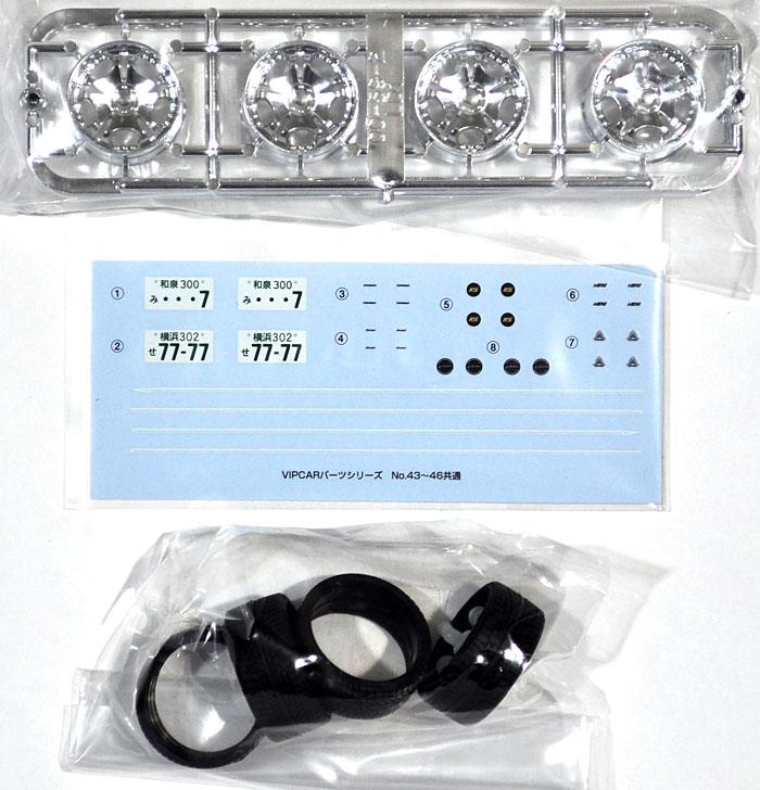 レーベンハート LD1 19インチ 引っ張りタイヤ クロームメッキプラモデル(アオシマ1/24 VIPカー パーツシリーズNo.044)商品画像_1