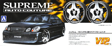 シュプレム 19インチ 引っ張りタイヤ クロームメッキプラモデル(アオシマ1/24 VIPカー パーツシリーズNo.045)商品画像