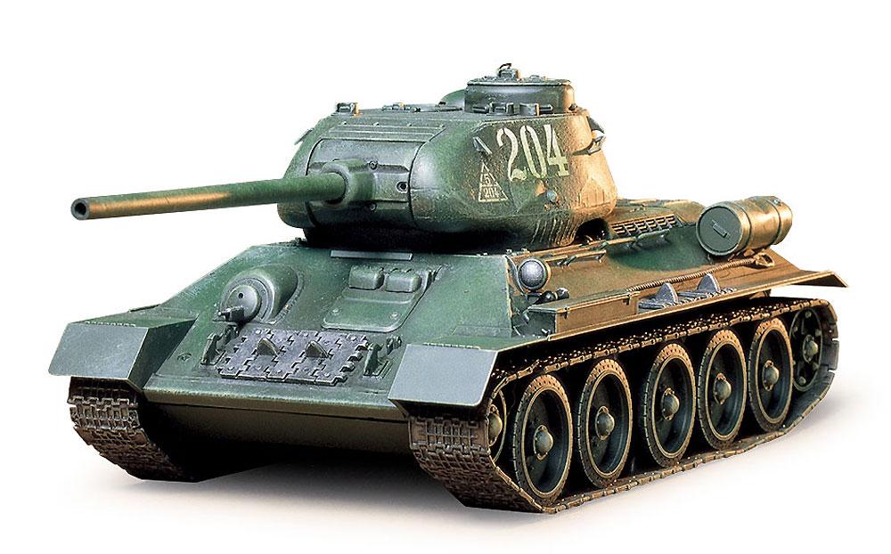 ソビエト T34/85 中戦車プラモデル(タミヤ1/35 ミリタリーミニチュアシリーズNo.138)商品画像_1