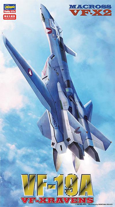 VF-19A VF-X レイブンズプラモデル(ハセガワ1/72 マクロスシリーズNo.65759)商品画像