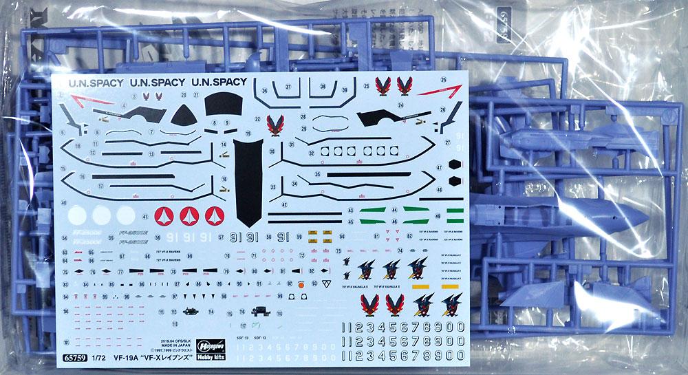 VF-19A VF-X レイブンズプラモデル(ハセガワ1/72 マクロスシリーズNo.65759)商品画像_1