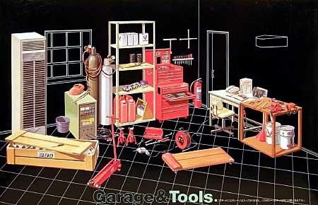 ツール カルトグラフ社製デカール付プラモデル(フジミガレージ&ツールNo.12145-1)商品画像