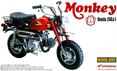 ホンダ モンキー (Honda Z50J-I)プラモデル(アオシマ1/12 バイクNo.019)商品画像