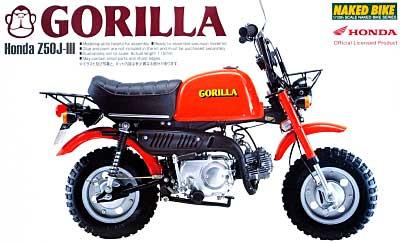 ホンダ ゴリラ 1978 (Honda Z50J-3)プラモデル(アオシマ1/12 バイクNo.020)商品画像