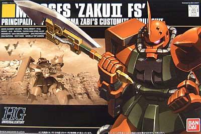 MS-06FS ザク 2 FS型 (ガルマ・ザビ専用機)プラモデル(バンダイHGUC (ハイグレードユニバーサルセンチュリー)No.034)商品画像