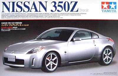 ニッサン フェアレディ Z バージョンSTプラモデル(タミヤ1/24 スポーツカーシリーズNo.254)商品画像