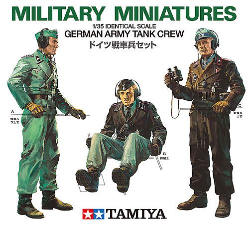 ドイツ戦車兵セットプラモデル(タミヤ1/35 ミリタリーミニチュアシリーズNo.001)商品画像