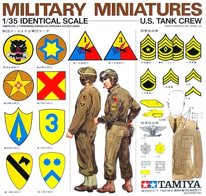 アメリカ 戦車兵セットプラモデル(タミヤ1/35 ミリタリーミニチュアシリーズNo.004)商品画像_1