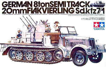 ドイツ 8トンハーフトラック 4連高射砲プラモデル(タミヤ1/35 ミリタリーミニチュアシリーズNo.050)商品画像