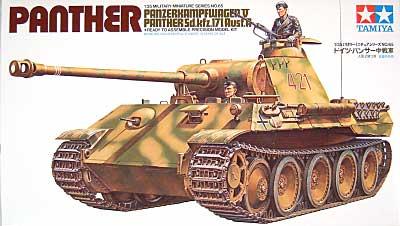 ドイツ パンサー中戦車プラモデル(タミヤ1/35 ミリタリーミニチュアシリーズNo.065)商品画像