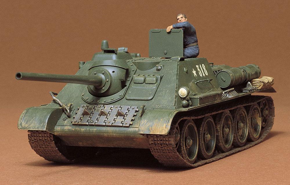 ソビエト SU-85 襲撃砲戦車プラモデル(タミヤ1/35 ミリタリーミニチュアシリーズNo.072)商品画像_2