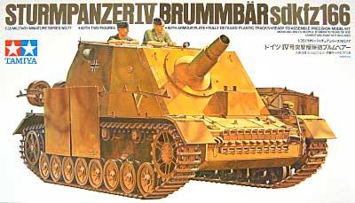 ドイツ 4号突撃榴弾砲 ブルムベアープラモデル(タミヤ1/35 ミリタリーミニチュアシリーズNo.077)商品画像