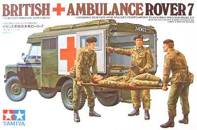 イギリス 野戦救急車 ローバー7プラモデル(タミヤ1/35 ミリタリーミニチュアシリーズNo.082)商品画像