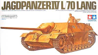 ドイツ 4号駆逐戦車 ラングプラモデル(タミヤ1/35 ミリタリーミニチュアシリーズNo.088)商品画像