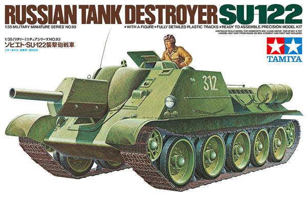 ソビエト SU-122 襲撃砲戦車プラモデル(タミヤ1/35 ミリタリーミニチュアシリーズNo.093)商品画像