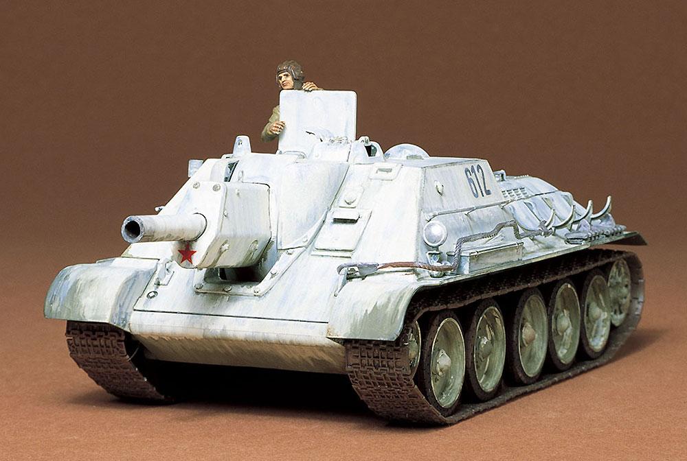 ソビエト SU-122 襲撃砲戦車プラモデル(タミヤ1/35 ミリタリーミニチュアシリーズNo.093)商品画像_2