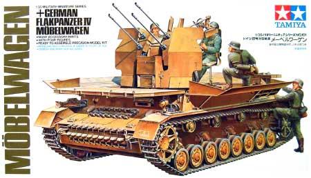 ドイツ 4号対空戦車 メーベルワーゲンプラモデル(タミヤ1/35 ミリタリーミニチュアシリーズNo.101)商品画像