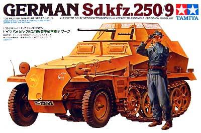 ドイツ Sd.kfz.250/9 軽装甲偵察車 デマーグプラモデル(タミヤ1/35 ミリタリーミニチュアシリーズNo.115)商品画像