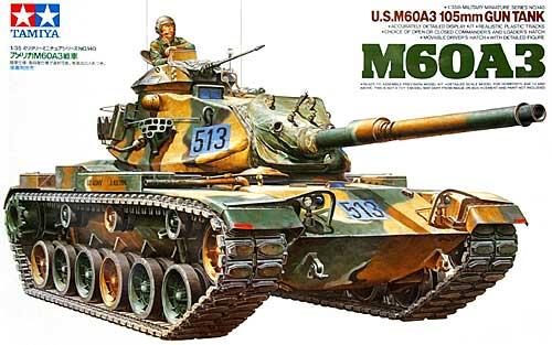 アメリカ M60A3 戦車プラモデル(タミヤ1/35 ミリタリーミニチュアシリーズNo.旧140)商品画像