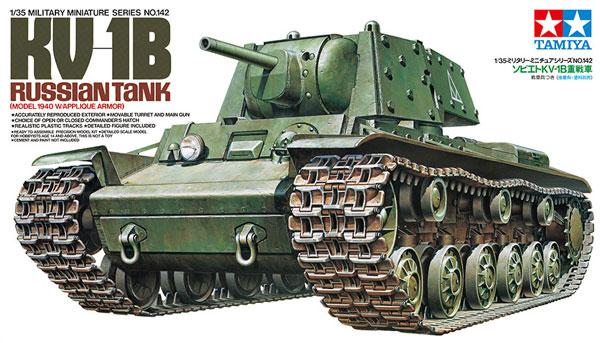 ソビエト KV-1B 重戦車プラモデル(タミヤ1/35 ミリタリーミニチュアシリーズNo.142)商品画像