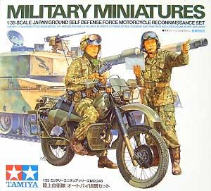 陸上自衛隊 オートバイ偵察セットプラモデル(タミヤ1/35 ミリタリーミニチュアシリーズNo.245)商品画像