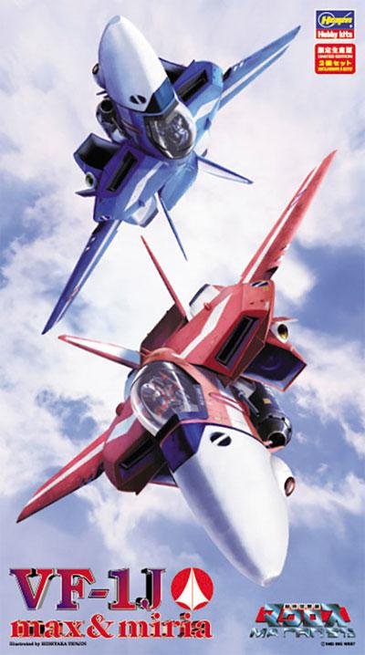 VF-1J バルキリー マックス&ミリアプラモデル(ハセガワ1/72 マクロスシリーズNo.65763)商品画像