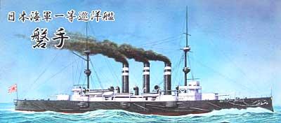 日本海軍 装甲巡洋艦 盤手プラモデル(シールズモデル1/700 プラスチックモデルシリーズNo.SMP005)商品画像