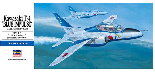 川崎 T-4 ブルーインパルス 2002プラモデル(ハセガワ1/72 飛行機 DシリーズNo.D011)商品画像