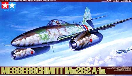 メッサーシュミット Me262 A-1aプラモデル(タミヤ1/48 傑作機シリーズNo.087)商品画像