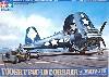 ヴォート F4U-1D コルセア モトタグ牽引セット