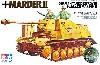 ドイツ 対戦車自走砲 マーダー 2