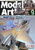 モデルアート 2002年9月号