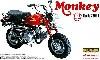 ホンダ モンキー (Honda Z50J-I)