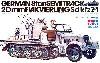 ドイツ 8トンハーフトラック 4連高射砲