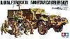 アメリカ陸軍 M21 モーターキャリアー
