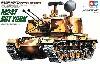 アメリカ陸軍 対空戦車 ヨーク