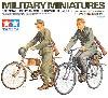 ドイツ歩兵 自転車行軍セット