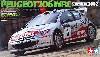 プジョー 206 WRC 2002