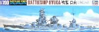 ハセガワ1/700 ウォーターラインシリーズ日本戦艦 日向
