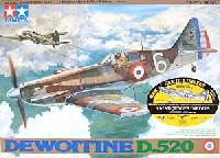 タミヤ1/48 飛行機 スケール限定品デヴァアティーヌ D.520