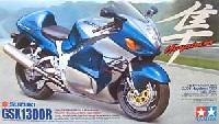 タミヤ1/12 オートバイシリーズスズキ 隼 1300 (GSX1300R)